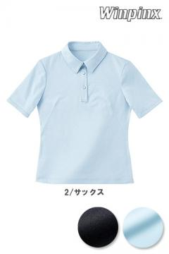 【全2色】半袖きれいポロ(ストレッチ・吸汗性)