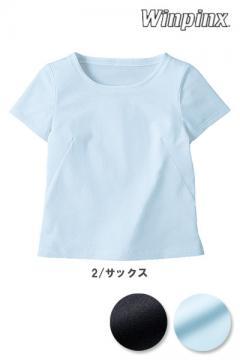 【全2色】ちゃんとT/半袖(ストレッチ・吸汗性)