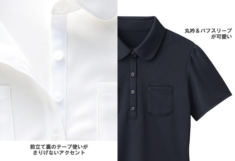 【2色】半袖エレガンスポロ