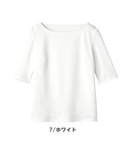 【2色】五分袖ボートネックT(裏カノコ)