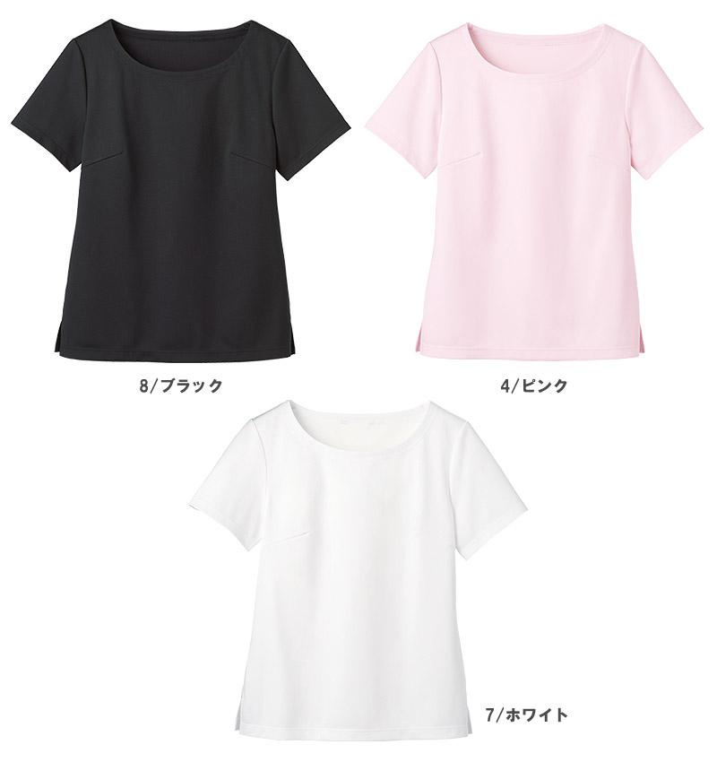 【3色】半袖クルーネックT