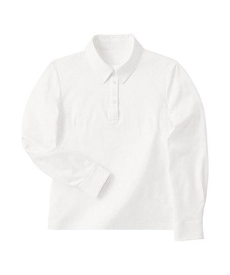 【5色】長袖きれいポロ(ストレッチ・吸汗性)
