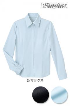 ユニフォームや制服・事務服・作業服・白衣通販の【ユニデポ】【全2色】すっきりシャツ(ストレッチ・吸汗性)