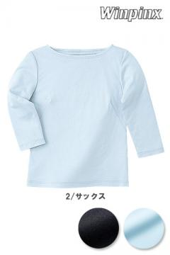 【全2色】七分袖ボートネックT(ストレッチ・吸汗性)