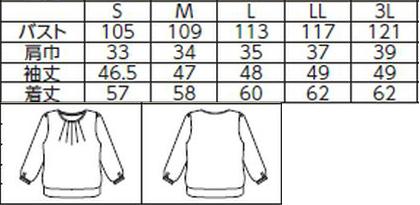 【2色】七分袖タックブラウスT サイズ詳細