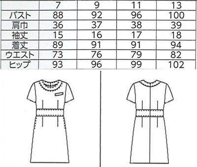 【全2色】ワンピース(防汚加工・ストレッチ性) サイズ詳細