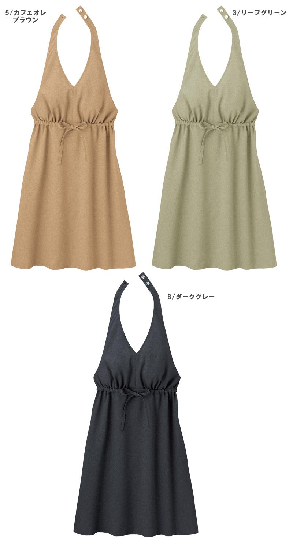 【全3色】ホルダーギャザーワンピース