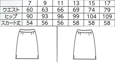 【2色】サイドスリットスカート(洗濯機OK・ノーアイロン) サイズ詳細