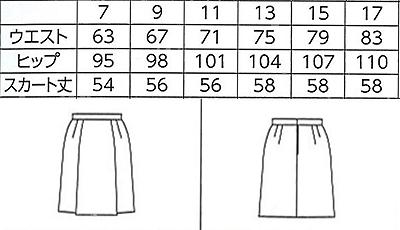 【全2色】両サイドプリーツスカート(洗濯機OK・ノーアイロン) サイズ詳細