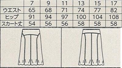 【2色】マーメイドスカート(防汚加工・ストレッチ性) サイズ詳細