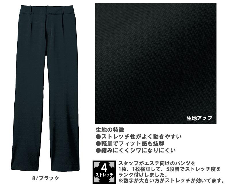 ヒップハングパンツ(ストレッチ性・ポケット付き)
