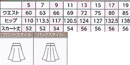 【2色】フレアスカート(ストレッチ・吸汗速乾・静電気防止) サイズ詳細