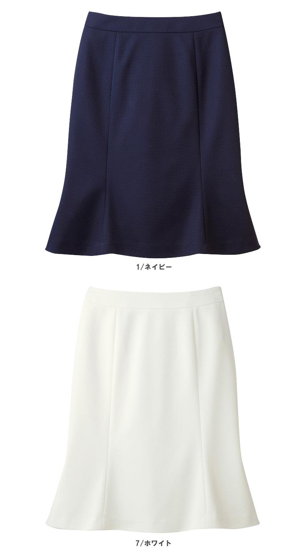 【全2色】マーメイドスカート(防汚加工・ストレッチ・吸汗速乾)