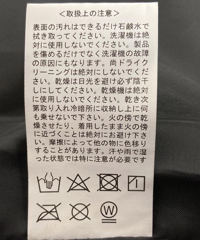 【EVENRIVER】ファイバーダウンヒートベスト