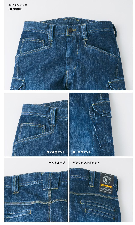 【EVENRIVER】ストレッチブラストカーゴ