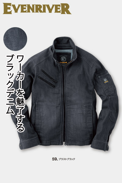 【EVENRIVER】ストレッチブラストブルゾン