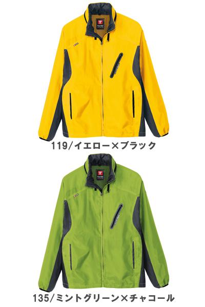 【全9色】フードインジャケット(男女兼用)