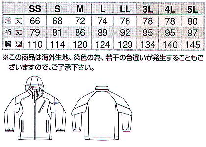 【全6色】フードイン中綿ジャケット サイズ詳細