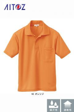 かっこいい作業服【全10色】半袖ポロシャツ(吸汗速乾)