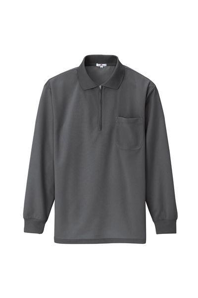 【全6色】長袖ジップポロシャツ(吸汗速乾)