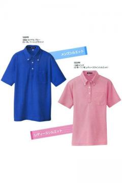 【全10色】ニットボタンダウンポロシャツ(吸汗速乾)
