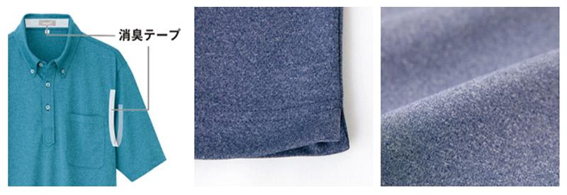 吸汗速乾半袖ボタンダウンポロシャツ(抗菌防臭)