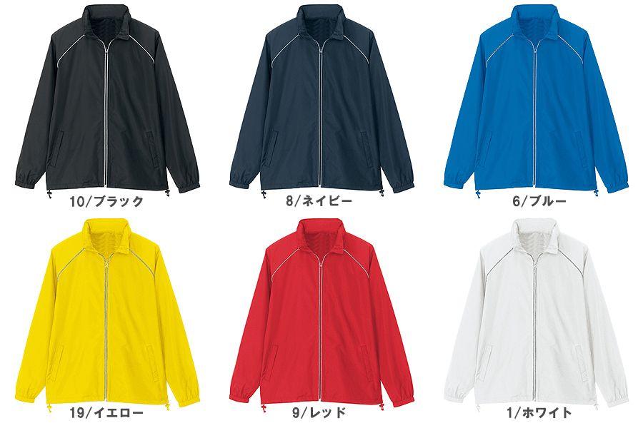 【全6色】リフレクトジャケット(反射パイピング付)