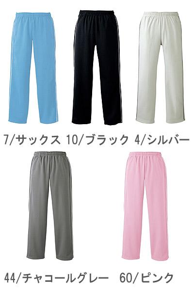 【全5色】プリスタ ストレートパンツ(男女兼用)