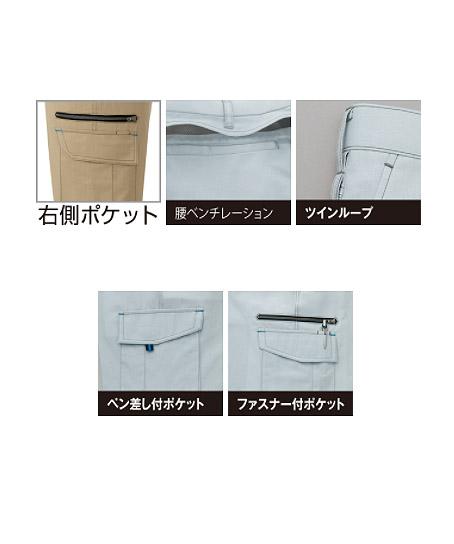 【全6色】カーゴパンツ~ドライ愛す~1タック(春夏・男女兼用)