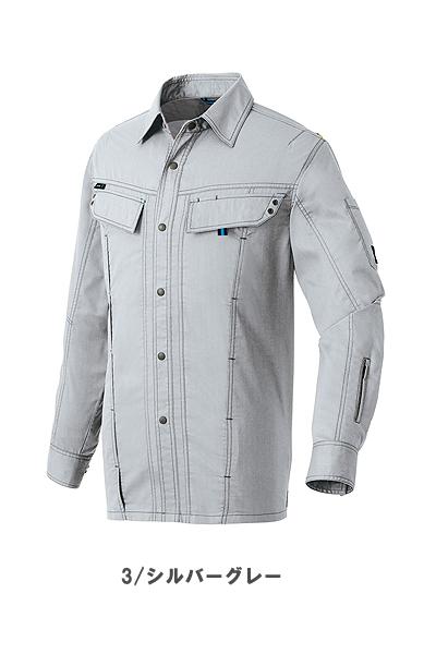 【全5色】長袖クールシャツ(男女兼用)