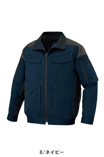 【空調服】フルハーネス対応長袖ブルゾン(吸汗速乾・帯電防止・男女兼用)単品