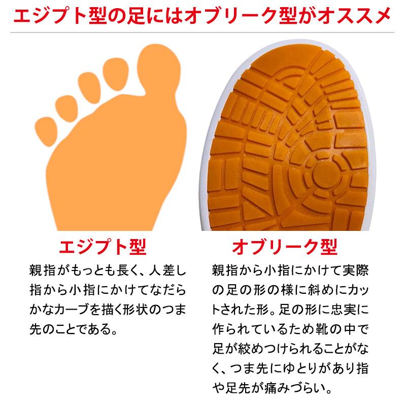 【2色】コックシューズ(オブリーク型)