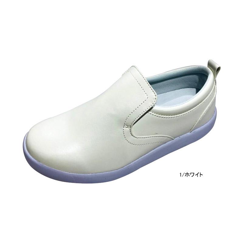 【2色】日本人の足に合わせたオブリーク型コックシューズ(先芯なし・耐油底)