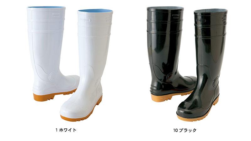 【2色】長靴(銅製先芯入り・メンズサイズ)