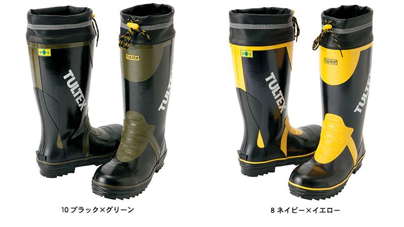 【2色】安全ゴム長靴(糸入り/銅製先芯入り/吸汗性ドライ裏地仕様) 安全靴