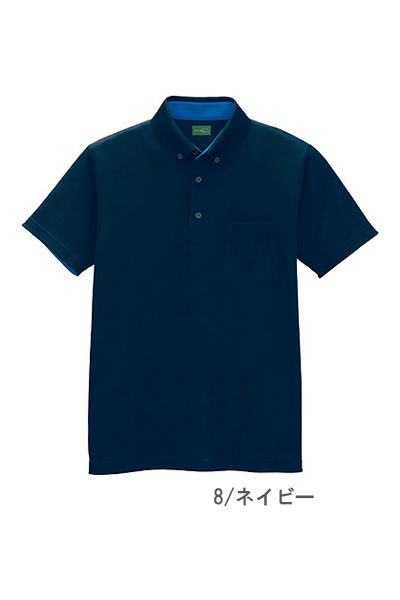 半袖ボタンダウンポロシャツ(消臭・吸汗速乾)