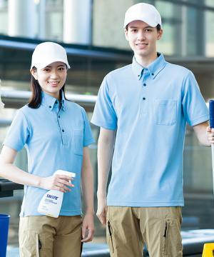 【全13色】半袖ボタンダウンポロシャツ(消臭・吸汗速乾)