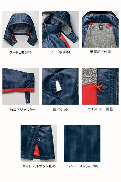 【全3色】裏ボアベンチコート