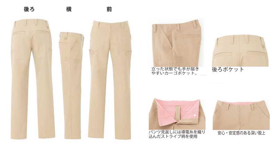 【全7色】スタイリッシュカーゴ(男女兼用)