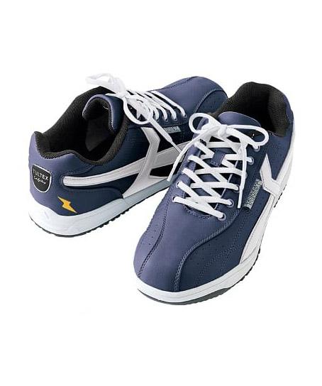【TULTEXタルテックス】セーフティシューズ(耐油・耐滑・静電) 安全靴