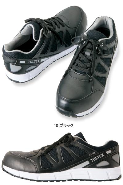 【TULTEXタルテックス】セーフティシューズ(耐油・耐滑・静電)※在庫限り※ 安全靴
