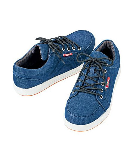 【TULTEXタルテックス】セーフティシューズ(撥水・女性サイズ対応) 安全靴