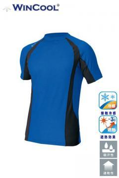 作業服の通販の【作業着デポ】コンプレスフィット半袖シャツ