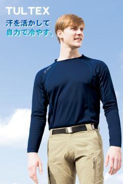 作業服の通販の【作業着デポ】冷感プリントTシャツ(男女兼用)