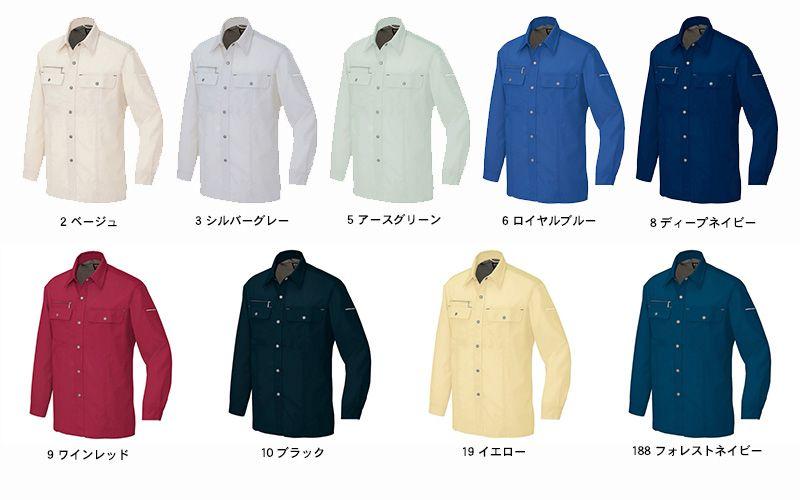 【全9色】エコ長袖サマーシャツ(帯電防止/春夏対応)
