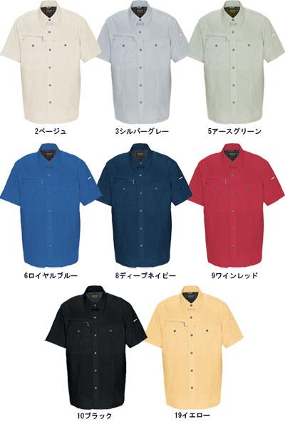 【全9色】エコ半袖サマーシャツ(帯電防止/春夏対応)