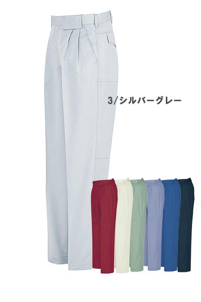 【全7色】ワークパンツ(2タック)