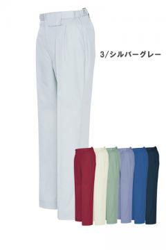 【全7色】レディースパンツ(2タック)