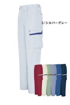 【全7色】カーゴパンツ(2タック)