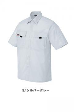 【全7色】半袖エコシャツ